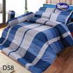 Satin ชุดผ้าปูที่นอน+ผ้านวม 6 ฟุต 6 ชิ้น ลาย D58