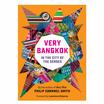 หนังสือ Very Bangkok
