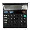 Macnus เครื่องคิดเลข No.500C Black Calculator 12Digits