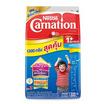 เนสท์เล่คาร์เนชั่นสมาร์ทโกวันพลัส นมผงสูตร 4 รสจืด สำหรับเด็กอายุ 3 ปีขึ้นไป 1,300 กรัม