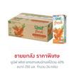 ยูนิฟ เฟรช แครอทผสมผักผลไม้รวม 40% 250 มล. (ยกลัง 24 กล่อง)