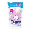D-nee น้ำยาซักผ้าเด็ก ถุงเติม 560 มล.