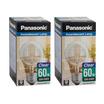 หลอดไฟขั้วเกลียว 60W PANASONIC (แพ็ก 2 ชิ้น)