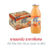 ดีโด้ น้ำส้ม 20% 150 มล. (ยกลัง 16 แพ็ก 96 ถ้วย)