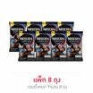 เนสกาแฟ อเมริกาโน่ สูตรไม่มีน้ำตาล 162 กรัม (9 ซอง/ถุง) จำนวน 8 ถุง