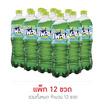 เอสน้ำเขียว 1 ลิตร (แพ็ก 12 ขวด)