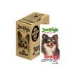 เจอร์ไฮ ขนมสุนัข สติ๊กรสไก่ 40กรัม ( (1แพ็ก 12 ชิ้น)