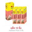 มีโอขนมแมวเลีย รสแซลมอน ซองละ 15กรัม (1แพ็ก12 ซอง)