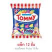 ทอมมี่ ลูกอมเคี้ยวหนึบกลิ่นผลไม้ 30กรัม(แพ็ก12)