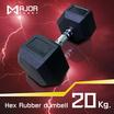 Major Sport ดัมเบลยกน้ำหนัก รุ่น Hex Rubber 20 ก.ก. (1 ข้าง)