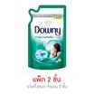 ดาวน์นี่ น้ำยาซักผ้าตากผ้าในร่ม 550 มล.