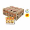 ไวตามิ้ลค์ นมถั่วเหลืองUHT รสอัลมอนด์โอ๊ต230 มล. (ยกลัง 36 กล่อง)