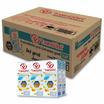 ไวตามิ้ลค์ โลว์ชูการ์ นมถั่วเหลืองUHT สูตรน้ำตาลน้อย 250 มล. (ยกลัง 36 กล่อง)