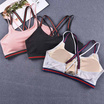 Wolfox Fashion Bra บราแฟชั่น รุ่น กุซซี่ ฟรีไซส์