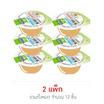 นานาโกะ เยลลี่วุ้นมะพร้าวน้ำมะพร้าว 108 กรัม