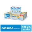 แลคตาซอย นมถั่วเหลืองUHT รสหวาน 125 มล. (ยกลัง 60 กล่อง)