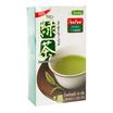 ระมิงค์ ชาเขียวญึ่ปุ่นมะลิ (กล่อง 10 ซอง)