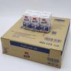 ไทยเดนมาร์ค นมUHT รสจืด 125 มล. (ยกลัง 48 กล่อง)