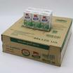 ไทยเดนมาร์ค นมUHT รสหวาน 125 มล. (ยกลัง 48 กล่อง)
