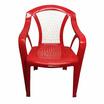 Srithai Superware เก้าอี้มีท้าวแขนรุ่น CH-52 สีแดง