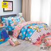 Satin Plus ชุดผ้าปูที่นอน PL017