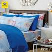 Satin Plus ชุดผ้าปูที่นอน PL019