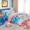 Satin Plus ชุดผ้าปูที่นอน+ผ้านวม PL017