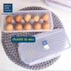 Super Lock ที่เก็บไข่ จำนวน 10 ใบ รุ่น 6110 (แพ็ค 3 ชิ้น)