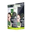 Baby Bright แผ่นขจัดสิวเสี้ยน Charcoal & Tea Tree Nose Cleansing Strip 12 แผ่น