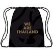 ช้างศึกเป้เชือกรูด WE ARE THAILANDBK สีดำ