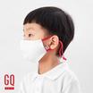 GQ หน้ากากผ้าเด็กหูสีน้ำเงิน-แดง (อายุ 4-9 ปี)