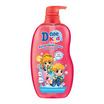 ดีนี่คิดส์ครีมอาบน้ำ เฮด&บอดี้ แดง 600 มล.