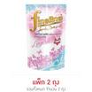 ไฟน์ไลน์ผลิตภัณฑ์ซักชุดชั้นในสีชมพู 750 มล.