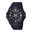CASIO G-SHOCK นาฬิกาข้อมือผู้ชาย รุ่น GST-S310BDD-1ADR สายเรซิน สีดำ