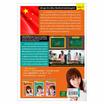 ฟัง-พูด-อ่าน-เขียน เรียนจีนกลางฉบับสมบูรณ์ เล่ม 1