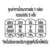 ทิปโก้ น้ำกีวีผสมน้ำองุ่น 100% 1,000 มล.