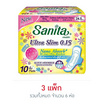Sanita Soft&Fit ผ้าอนามัยแบบบาง 0.15 มีปีก 24.5cm (ห่อละ 10 ชิ้น)
