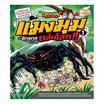 Dragon Village แมงมุมจักรกลถล่มโลก เล่ม 1