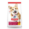 Hill's Science Diet อาหารสุนัข อายุ 1-6 ปี (เม็ดเล็ก) ขนาด 2 กก.