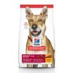 Hill's Science Diet อาหารสุนัข อายุ 1-6 ปี ขนาด 3 กก.