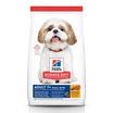 Hill's Science Diet อาหารสุนัข อายุ 7 ปีขึ้นไป (เม็ดเล็ก) ขนาด 2 กก.