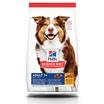 Hill's Science Diet อาหารสุนัข อายุ 7 ปีขึ้นไป ขนาด 3 กก.