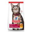 Hill's Science Diet อาหารแมว อายุ 1-6 ปี ขนาด 2 กก.