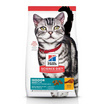 Hill's Science Diet อาหารแมว อายุ 1-6 ปี สูตรแมวเลี้ยงในบ้าน ขนาด 1.59 กก.