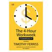 ทำน้อยแต่รวยมาก The4-Hour Workweek (ปกใหม่)