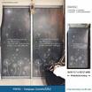 POPO ฟิล์มสูญญากาศติดกระจก ลายดอกเทมโปโปะ แพ็คคู่