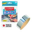 KOKUBO เทปกาวฟรอยด์ (สินค้านำเข้าจากญี่ปุ่น)