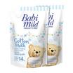 เบบี้มายด์ Cotton Milk ปรับผ้านุ่ม 1500 มล.