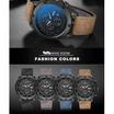 SANDA นาฬิกาข้อมือ รุ่น VA5031-BR