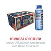 วิตอะเดย์ น้ำดื่มเพิ่มคุณค่า พีช (วิตามินซี) 480 มล. (ยกลัง 24 ขวด)
